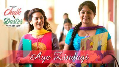 """""""Aye Zindagi"""" Bollywood Movie Song Free Download"""