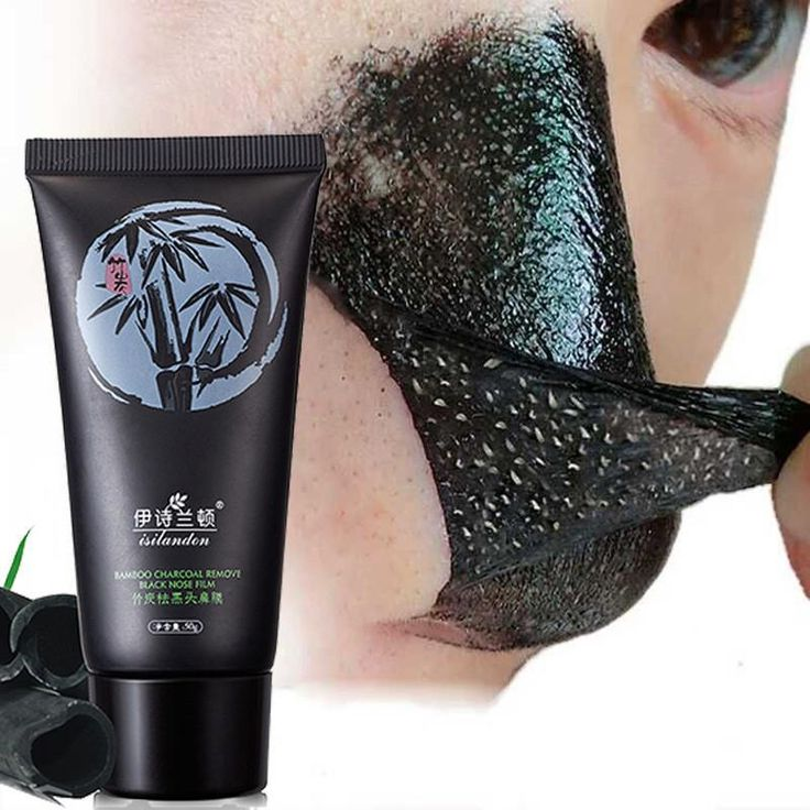 Black Head Remover Nose Masks Pore Strip Black Mask Peeling Face Care Acne Treatment Nose Blackhead Deep Cleansing Skin Care