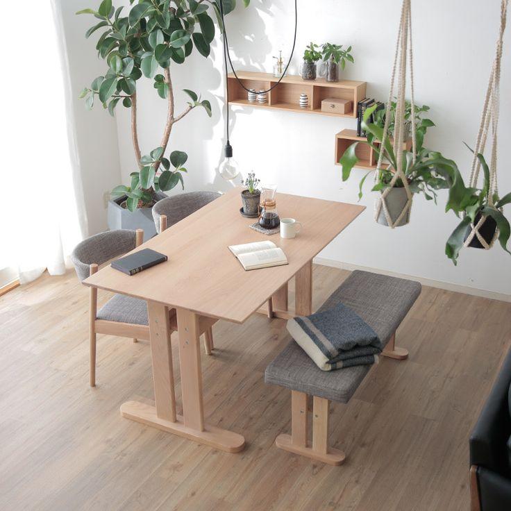 ダイニングテーブル 4点セット 天然木 送料込 おしゃれ