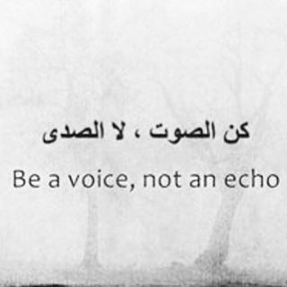 Images tagged with #arabicsaying on instagram