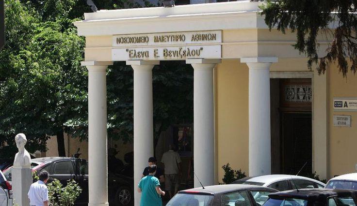 Έκκληση του διοικητή των νοσοκομείων «Έλενα»-«Αλεξάνδρα»: Ζητούνται γονείς για παιδιά σε αναμονή