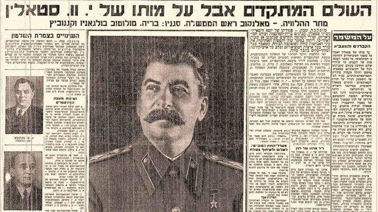 Bernie Sanders Spent Months at Marxist-Stalinist Kibbutz