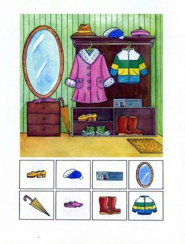 Картинки предметов с подписями внизу для детей
