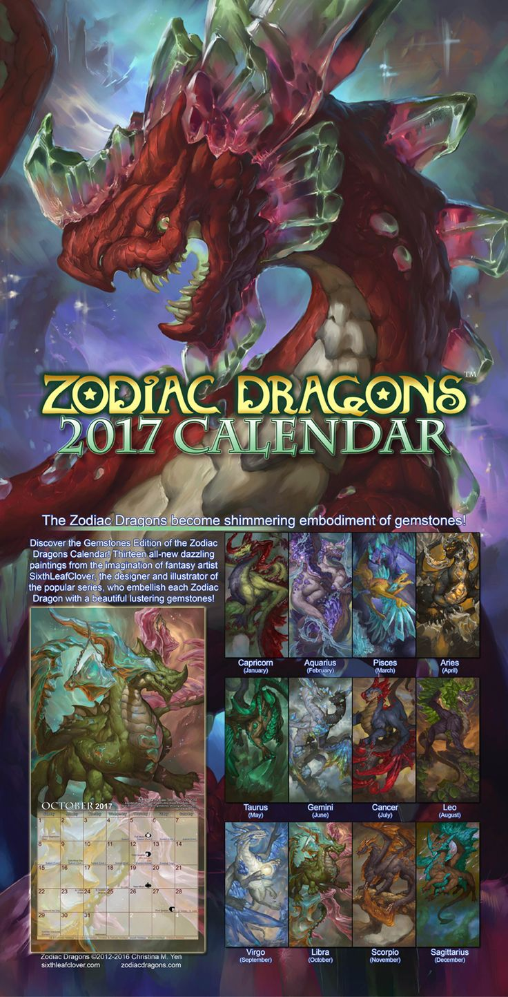 2017 Zodiac Dragons Calendar by The-SixthLeafClover on DeviantArt