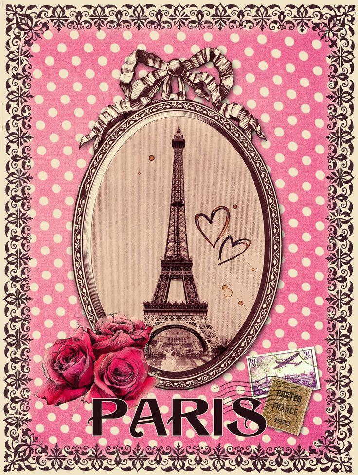 открытки парижского салона деревня конкурс