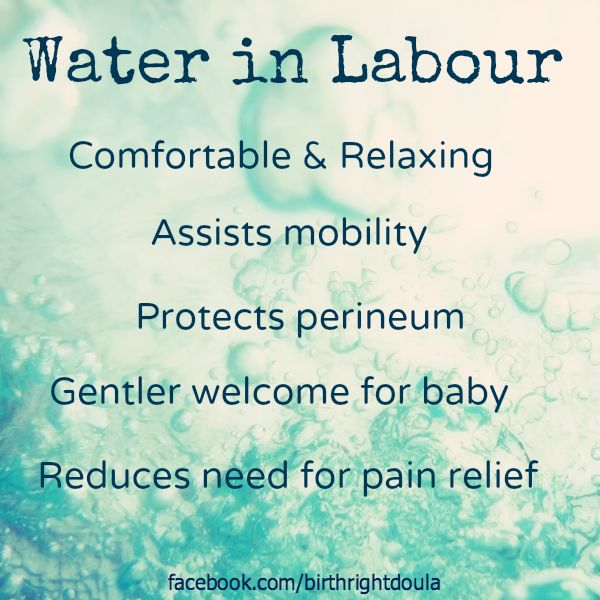 Benefits of water in labor! Every woman should have access to water in labor!