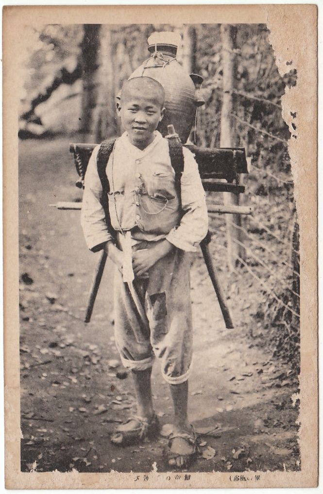 Korea Old Postcard Boy Carrying Water Pot - Manners and Customs