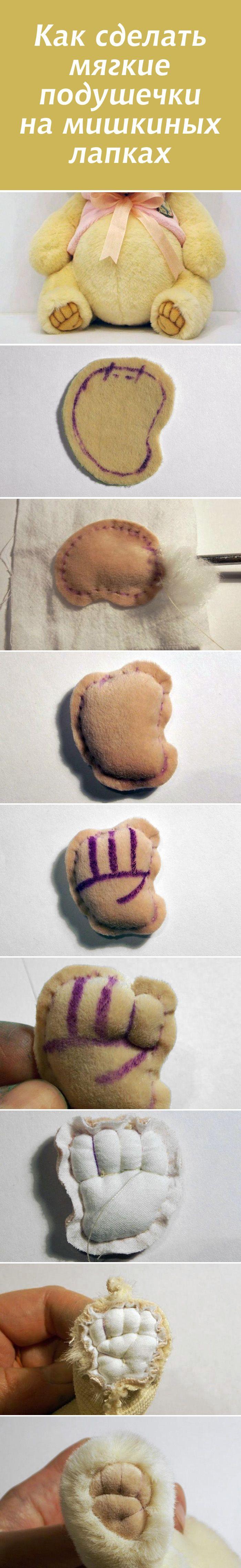 Teddy Bear Padded Paw Pad pattern... Как сделать мягкие подушечки на мишкиных лапках #diy #teddy #teddybear #tutorial