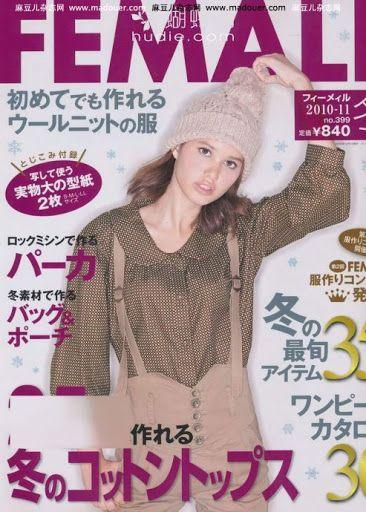 Revista de la Mujer №399 2010 (invierno) .. Debate sobre LiveInternet - diario Servicio ruso en línea