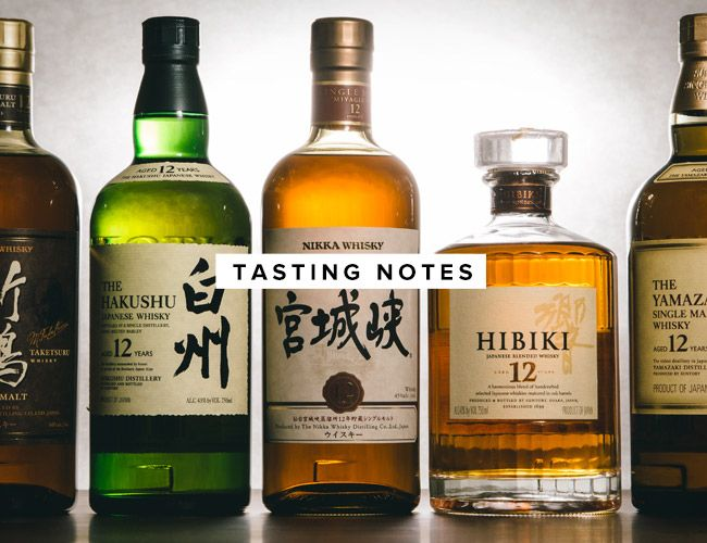 KANPAI! THE FIVE BEST 12 YEAR OLD JAPANESE WHISKIES