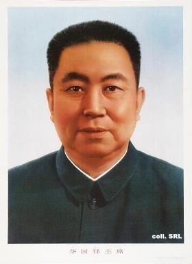 Hua Guofeng: Primer Ministro 1976-1980; Presidente PCCh 1976-1981 y Presidente de la Comisión Militar Central de la República Popular China 1976- 1981