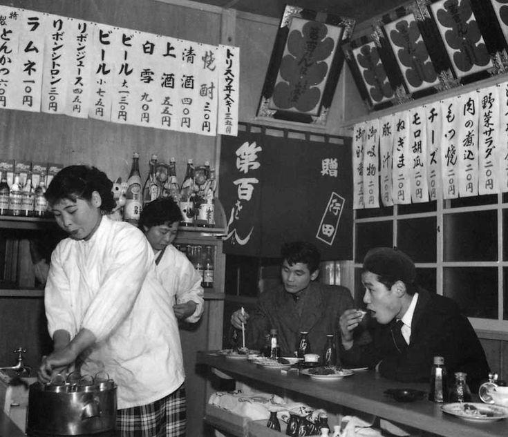 居酒屋 昭和30年代