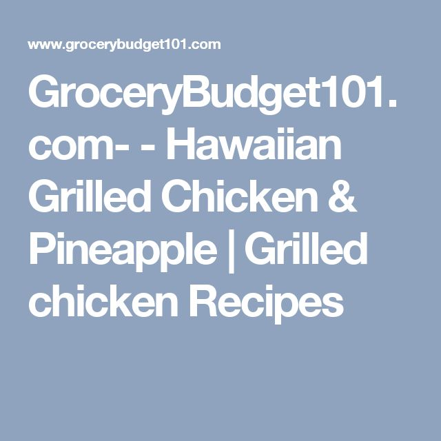 GroceryBudget101.com- - Hawaiian Grilled Chicken & Pineapple | Grilled chicken Recipes