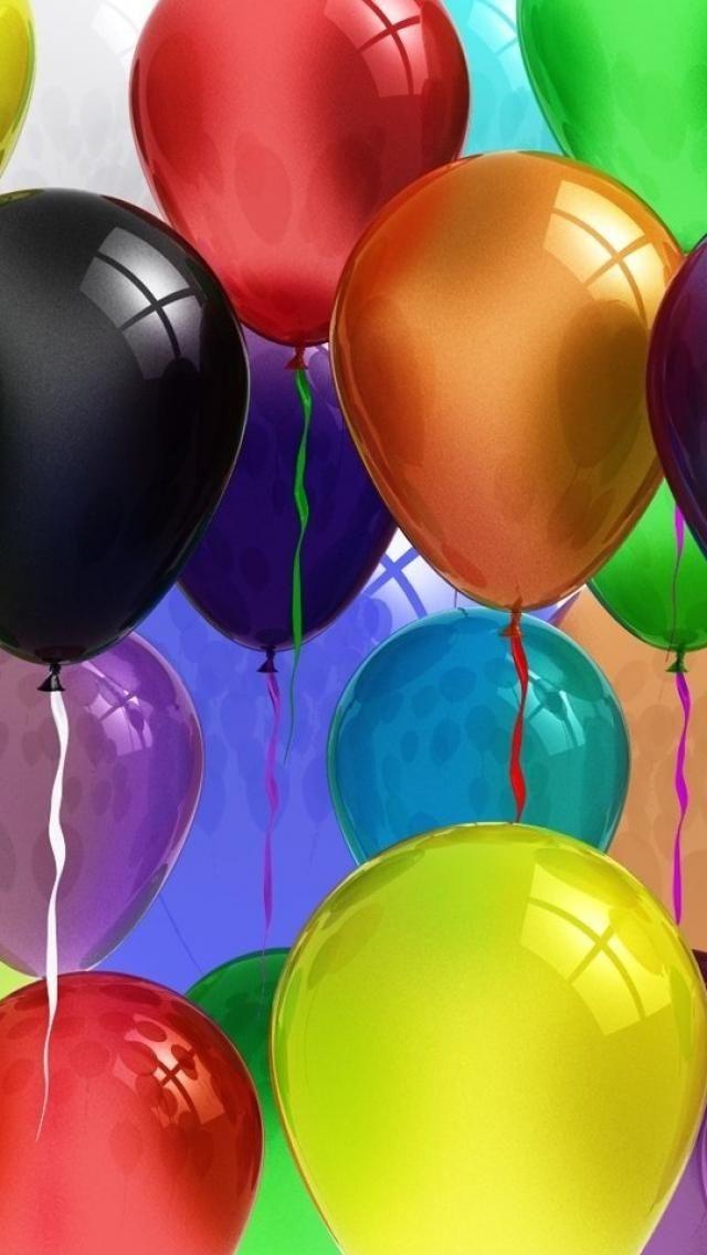 Бегу, гифка шары с днем рождения