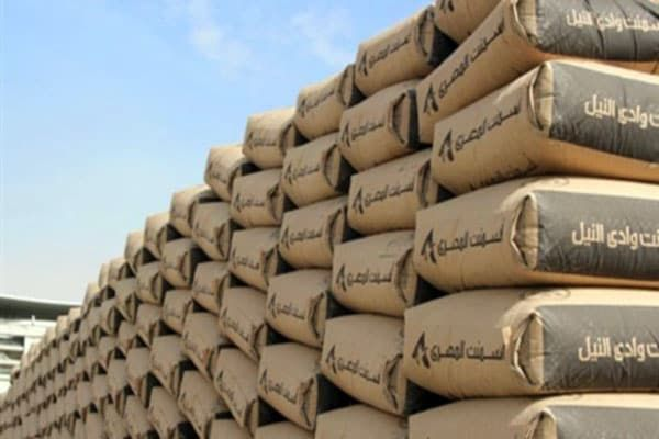 أسعار الأسمنت اليوم الخميس 6 أغسطس 2020 تقرير يومي عن سعر طن الاسمنت اليوم للمستهلك ويضم التكية Cement Egypt Today Photo