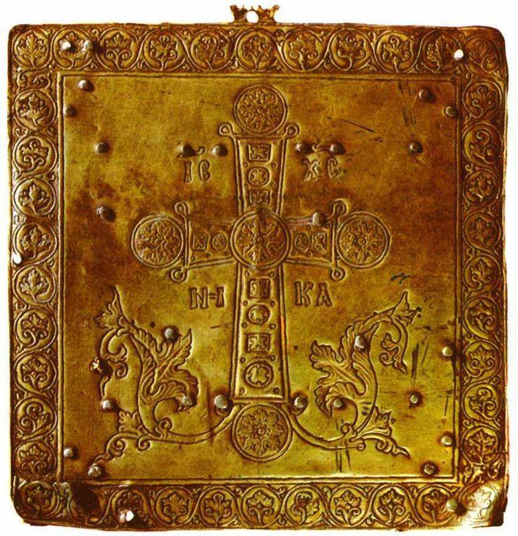 http://gorbutovich.livejournal.com/129270.html Процветший крест. Оборотная сторона иконы Сошествия во ад. Византия. X-XI вв. Грузия. Тбилиси. Художественный музей.