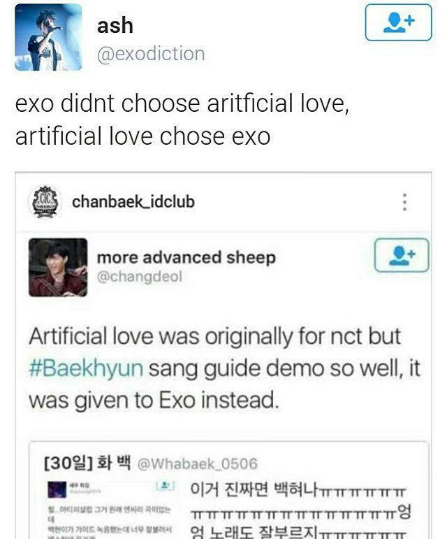 exo artificial love