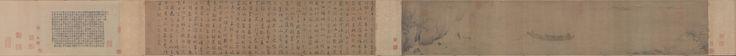 """Ma Hezhi(马和之) , 宋 马和之 赤壁后游图  北京故宫博物院藏. 《赤壁赋》是苏轼名篇。苏轼被贬黄州,两度夜游黄州赤壁,写下了前、后《赤壁赋》和调寄""""念奴娇""""的《赤壁怀古》,寄怀古幽思,泄胸中块磊。《前赤壁赋》主要写真景实情,《后赤壁赋》较多虚景幻境。马和之的《赤壁后游图》,并未按照原文次序描绘,而是妙造自如。画面景象比较简练,却点出了主要情节。一叶扁舟随波飘荡,艄公挟橹观景,正是""""放乎中流,听其所止而休焉""""的情景。"""