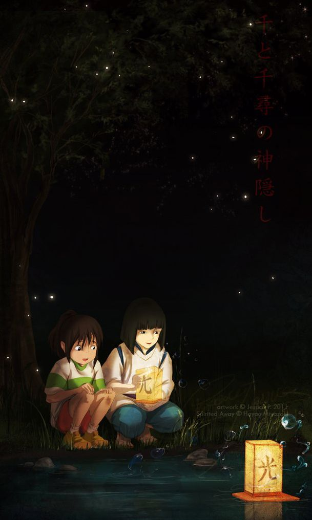 spirited away movie essay Spirited away movie review essay  spirited away movie review spirited away , written and directed by hayao miyazaki, is his most imaginative work to date it is a tale designed for the young audience around ten years old.