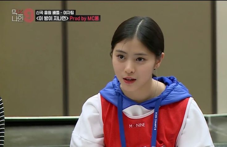 [SCREENSHOT] Shin Rhujin | Shin Ryujin | MIXNINE 11th episode | #신류진 #믹스나인 #JYP