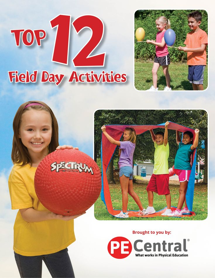 It's time to get excited about Field Day! Students and teachers look forward to this day because it gets them outside and having fun with new and exciting activ