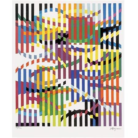 Yaacov Agam, color screenprint
