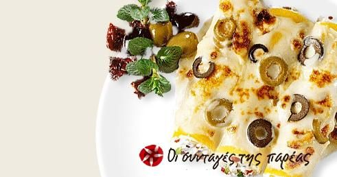 Barilla  Cannelloni με κόκκινες πιπεριές #sintagespareas