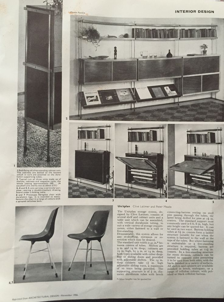 Shortly after winning the MOMA design award alongside Robin Day, Clive Latimer designed this fantastically versatile wall system. One of the first ever wall systems, it significantly predates Ladderax and many of the Scandinavian systems said to have spawned the idea.