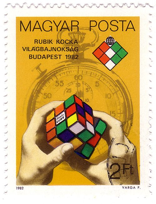 Hungarian stamp - In 1982 Budapest hosted a stamp-worthy Rubik's Cube world championship!