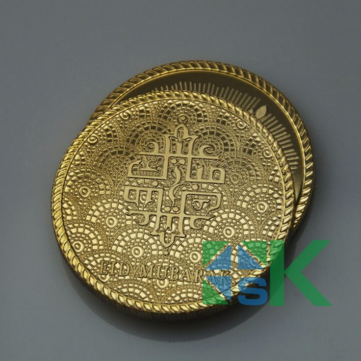 50 шт./лот Мусульман ураза-Байрам благословил 40 мм * 3 мм Железа с Позолоченными монету Ид Мубарак сувенирные монеты