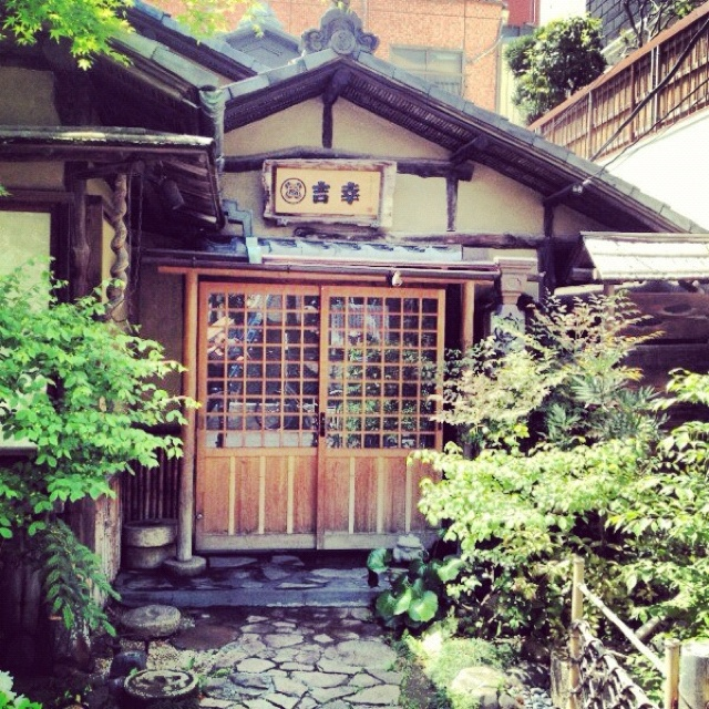 Japanese House in Tokyo