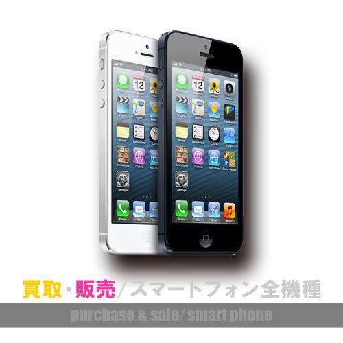 スマホ・携帯・タブレット買取/中古販売/iPhone修理