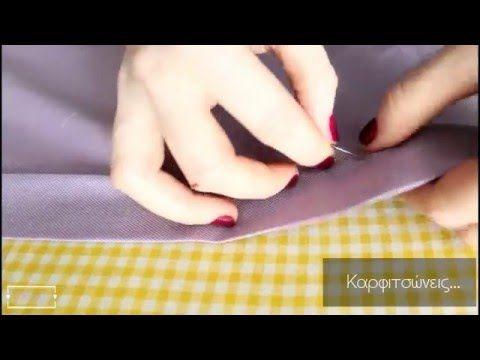 Ράψε εύκολα μια καλοκαιρινή μπλούζα στα μέτρα σου! - YouTube
