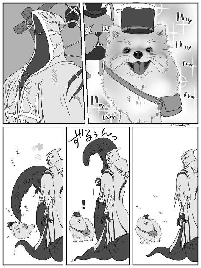 ghim của 狐梨月 tren 第5人格