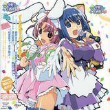Nurse Witch Komugi Chan Magicalte Music V.2 [CD]
