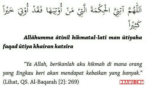 """""""Ya Allah, berikanlah aku hikmah di mana orang  yang Engkau beri akan mendapat kebaikan yang banyak."""" (QS. Al-Baqarah [2]: 269)"""