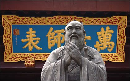 Qing Technology- The main belief of the Qing dynasty was Confucianism. Confucius was a famous philosopher who believed that people should live virtuous lives and show respect towards everything.