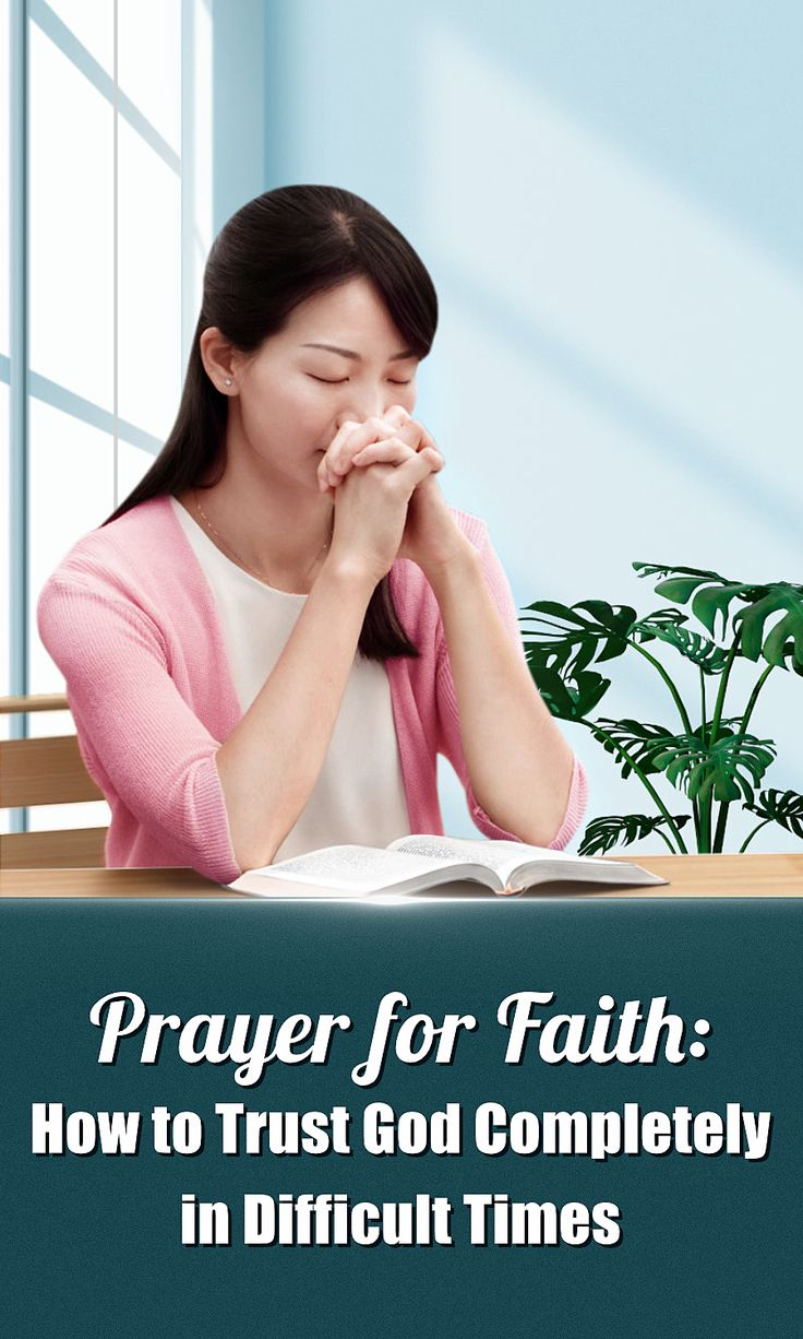 Prayer for Faith How to Trust God Completely in Difficult