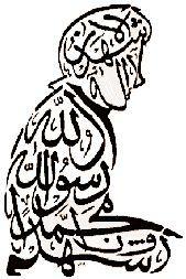 La Montagne Qaf. Les chemins d'un islam écologique, cosmique et humaniste