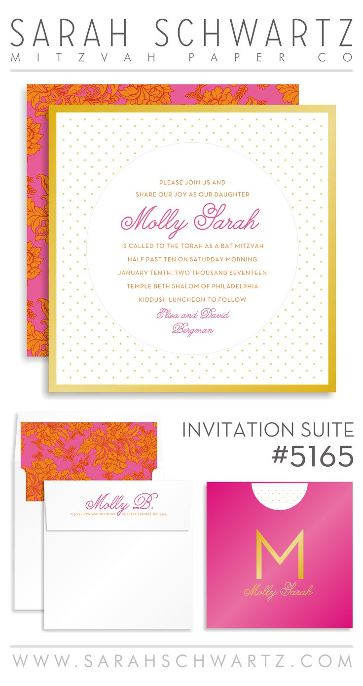 pink and orange floral bat mitzvah invitation suite 5165 with gold dots from www.sarahschwartz.com/blog