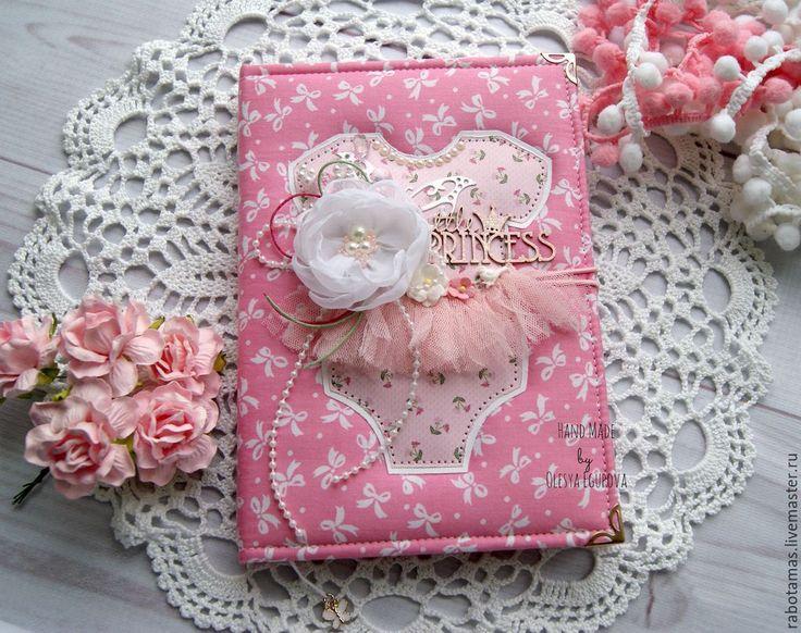 Купить Мамин блокнот - бледно-розовый, мамин блокнот, мамин дневник, подарок молодой маме
