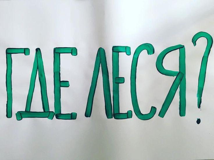 Леся Никитюк ушла из тревел-шоу «Орел и Решка» из-за мужчины #ЛесяНикитюк #РегинаТодоренко #ПетрРоманов #звезды #знаменитости #украинскиезнаменитости #новости
