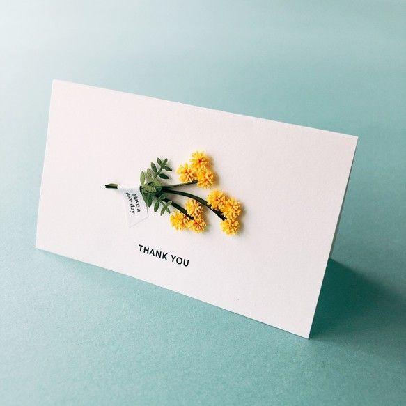 メッセージカード ミモザ happy birthday 紙で出来てる立体カード ミニチュア2020 メッセージカード カード 手作り 立体カード