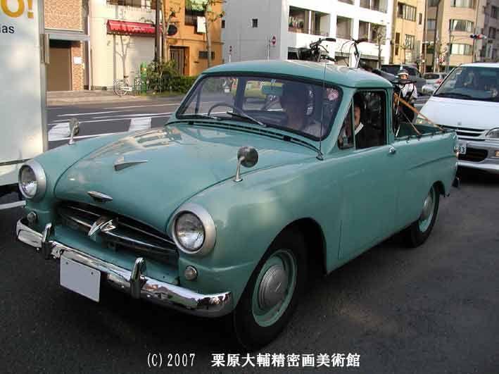 vintage toyota pickup - Google Search