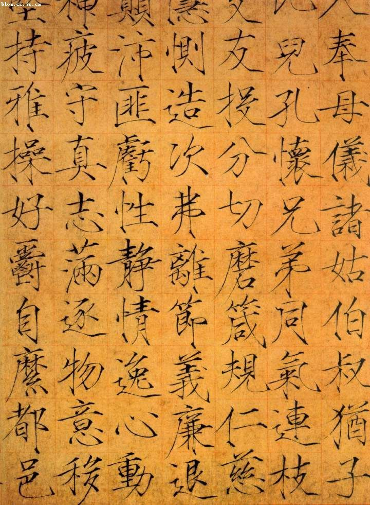 1156 Best Images About Hanzi On Pinterest Heart Sutra
