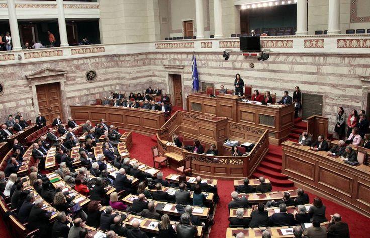 Ζωή Κωνσταντοπούλου 6-2-2015