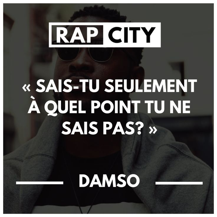 #punchline #damso #rap #rapfrancais #citation #citations #rapcity