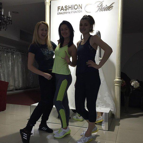 Свадебный салон #FashionBride за здоровый образ жизни :) коллектив идет в зал после работы :)