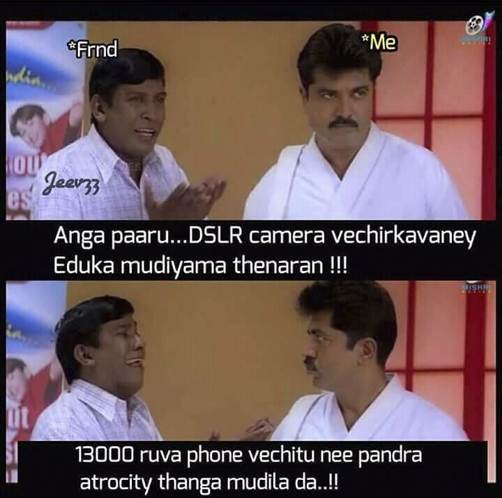 When Will Deivamagal Serial End Funny Tamil Memes Collection
