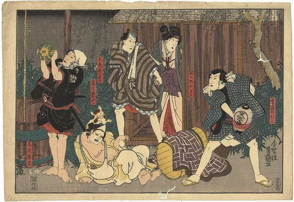 Kabuki Print by Toyokuni III / 芝居絵 豊国三代
